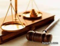 محكمة طريف العامة تصدر حكماً بالقصاص على مروج مخدرات بطريف