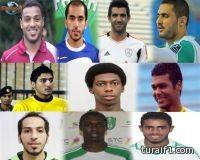 الأخضر يخسر أمام قطر برباعية و يودع بطولة غرب آسيا