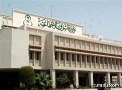 مجلس الوزراء يوافق على تعديلات بنظام الكليات العسكرية