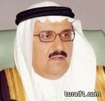 الهلال السعودي أفضل ناد آسيوي في العقد الأخير