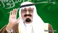 عاجل : شرطة طريف تتمكن من القبض على قاتل علي الرويلي بمحافظة طريف