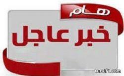 بنك الرياض فرع طريف يوزع السلة الرمضانية على المحتاجين وذوي الدخل المحدود بالمحافظه