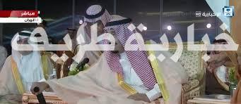 """خادم الحرمين الشريفين يدشن مشاريع """"أرامكو"""" بالظهران"""