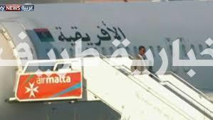 لحظة القبض علي خاطفي الطائرة الليبية بمالطا