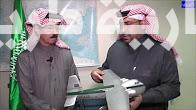 الخناني يتكلم عن مسيرة الطيران في مطار طريف