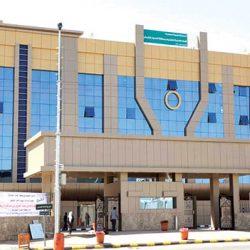 """بلدية طريف تعلن عن طرح عدد من المشاريع """"مرفق التفاصيل"""""""
