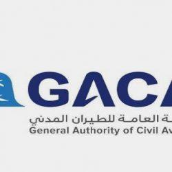 """""""الخدمة المدنية"""": الإعلان عن الوظائف الإدارية الخميس القادم"""