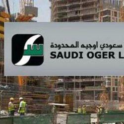 المملكة تعلن قطع علاقتها الدبلوماسية والقنصلية مع قطر وإغلاق المنافذ الجوية والبحرية والبرية معها