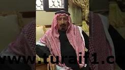 """ترحيب أهالي طريف بزيارة سمو أمير المنطقة """"1"""""""
