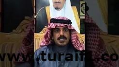 """ترحيب أهالي طريف بزيارة سمو أمير المنطقة """"2"""""""