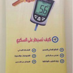 شاهد بالصور والفيديو الخدمات التي يقدمها المستشفى السعودي الألماني بحايل لأهالي منطقة الحدود الشمالية أبرزها الإخلاء الطبي