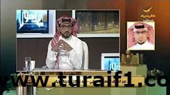 الإعلامي فهد الدغماني يكشف في برنامج يا هلا حقيقة طريق الشمال