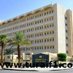 شاهد بالصور والفيديو .. فندق جولدن ديون 4 نجوم .. روعة المكان وفخامة الخدمة