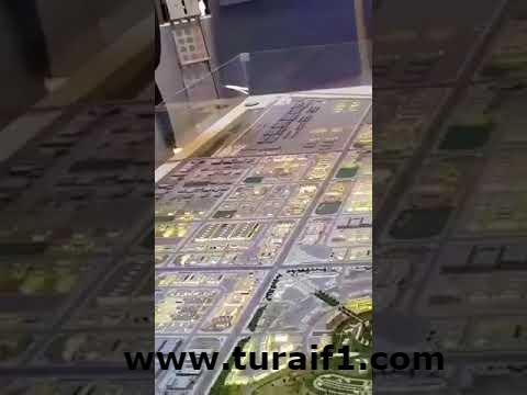 """""""أرامكو السعودية"""" تنجز نحو 90 % من التصاميم الهندسية لمشروع مدينة الملك سلمان للطاقة"""