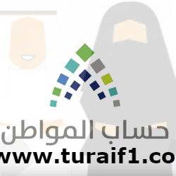 العنزي يحصل على الماجستير في الإدارة والدراسات الاستراتيجية من جامعة مؤتة الأردنية