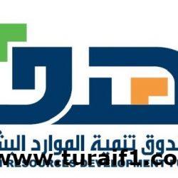 خليجي 24 لكرة القدم : الأخضر أمام عمان غدا .. والكويت مع البحرين