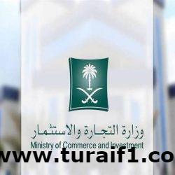 حقوق الإنسان تصدر بياناً عن بدء محاكمة المتهمين في قضية جمال خاشقجي