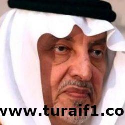 """""""الداخلية"""" تنفذ حكم القتل حدا في مواطنة قتلت ابنة زوجها بالأحساء"""