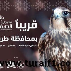 """النصر يفوز على الأهلي بهدفي """"حمدالله"""""""