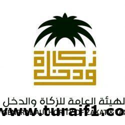 مؤسسة دلال الشام للمقاولات العامة تعلن إنهاء علاقة مكفولها السيد / محمد إبراهيم أحمد
