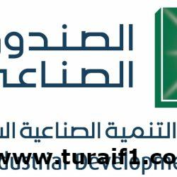 وقوع 10 إصابات في حادث انقلاب سيارة غرب رفحاء
