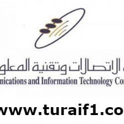 """""""آل الشيخ"""" يوقف تعميم تشكيل لجنة للسلامة المرورية بالمدارس"""
