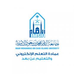 وزارة الداخلية : تمديد مهلة السماح لترخيص الأسلحة الفردية والذخائر غير النظامية لمدة عام