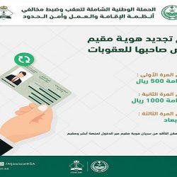 الشمري لرتبة ملازم اول بشرطة محافظة طريف