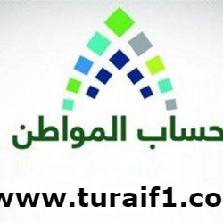نجاح 150 عملية تكميم بمركز جراحة السمنة بعرعر