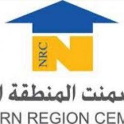 بالصور..أمير المنطقة الشمالية يدشن ملتقى الداعمين للمنشآت الصغيرة والمتوسطة(إنماء)٢٠١٩