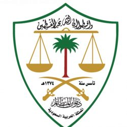 سمو الأمير فيصل بن خالد بن سلطان يرأس اجتماع مجلس منطقة الحدود الشمالية