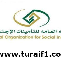 بلدية طريف تستكمل تأهيل طريق الأمير عبدالله بن عبدالعزيز