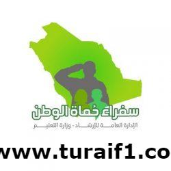 """""""الصمعاني"""" يوافق على اللائحة المستقلة المنظمة لإجراءات التقاضي أمام محاكم الاستئناف"""
