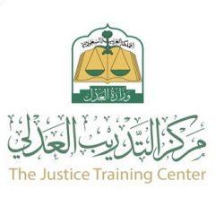 الجمعية السعودية لطب الأسرة بمنطقة الحدود الشمالية تقيم حملة حملة أحمي طفلك من الكسل البصري بطريف