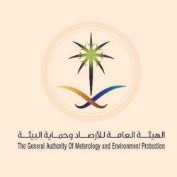 افتتاح مكتب لإنهاء إجراءات السفر بمكة