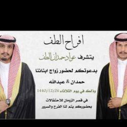 """""""إعلاميون"""" وغرفة الرياض يستعرضان سيرة الشبيلي والرشيد"""