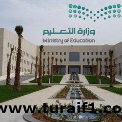 مجلس الوزراء يعقد جلسته في جدة ويتخذ عددا من القرارات