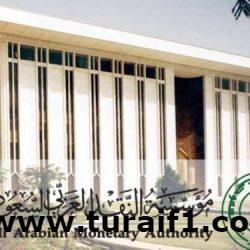 """حافظ: إعلان """"ساما"""" يمنح البنوك السعودية حق تخفيض رسوم الخدمات للعملاء"""
