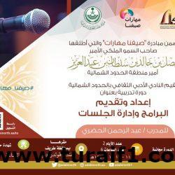 مقبل عمر العنزي يحتفل بعقد قرانه