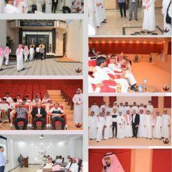هيئة الهلال الأحمر السعودي تكرم الغرفة التجارية بالشمالية