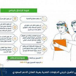وصول جهاز جديد لعيادة السمعيات بمستشفى طريف العام