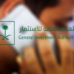 """رجل الأعمال رائد بن صادق المحمد يهنئ """"العليمي"""" بمناسبة تعيينه مديراً لجوازات طريف"""