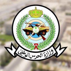 """الإعلان عن نتائج القبول المبدئي لقوات أمن المنشآت على رتبة """"جندي"""""""
