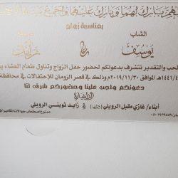 إمام المسجد النبوي: المسح على الخفين لا ينكره إلا من خالف جماعة المسلمين