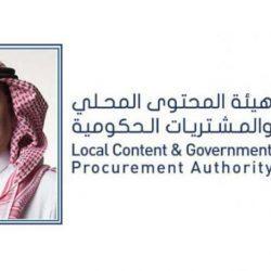 محمد الشراري يحتفي بشفاء الأستاذ محارب حنيف مدير الشؤن الأمنية بطريف
