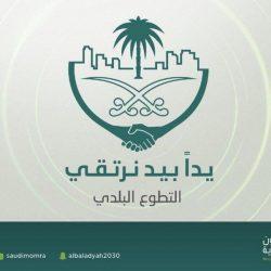 وزارة العمل والتنمية الاجتماعية تطلق برنامج الصفوة لتعزيز الشراكات الإستراتيجية مع القطاع الخاص