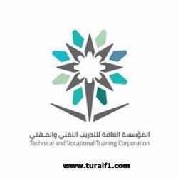 عميد كلية المجتمع بطريف وعدد من طالبات الجامعة يزورون معادن وعد الشمال
