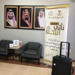 فريق من وكالة التخطيط والتطوير بجامعة الملك سعود يزور النادي الأدبي