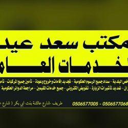 جامعة  الشمالية تنظم لقاءً مفتوحًا بعنوان (كيفية الحصول على الإعتماد : تجربة جامعة الملك سعود)