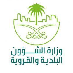 سمو الأمير فيصل بن خالد بن سلطان يتسلم تقارير أعمال الجمعيات النسائية بالحدود الشمالية